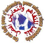 Logo GIRVAL