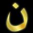 IRAK symbole  des chretiens