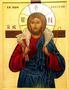 Icone bon pasteur