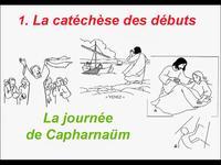 2 Capharnaum 1 1 pix
