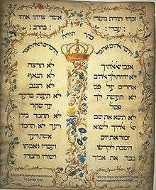 220px-Decalogue_parchment_by_Jekuthiel_Sofer_1768