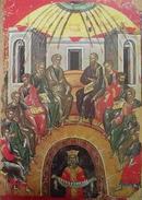 Icone Pentecote XVIIème
