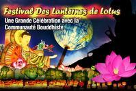 Festival des lanternes de Lotus