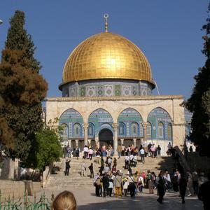 T-S JERUSALEM 05 HARAM SACRE MOSQUE