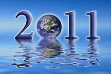 2011, planète terre et nuages
