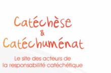 logo catAcchAuse et catAcchumAcnat