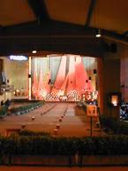 la chapelle de la Réconciliation