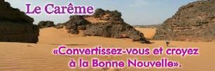 banniere-entree-en-careme_640