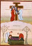 Le Christ déposé de la croix et mis au tombeau