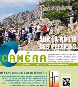 CAMERA MARS 2015