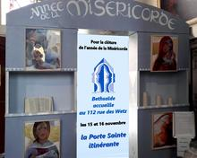 Vignette_Porte Sainte a Bethsaide