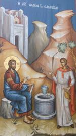 Jesus et la samaritaine au puits de Jacob