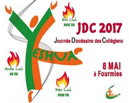 JDC 2017
