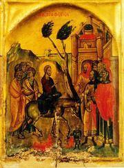 Icône du XIVe, du monastère Ste Catherine du mont Sinaï