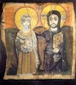 Icone du Christ et fe l'abbe Mena