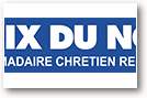 logo Croix du nord