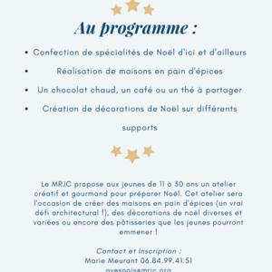 171216 MRJC invitation 2