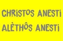 alethos_anesti
