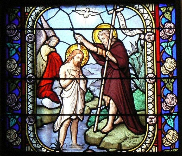 Bapteme Jésus