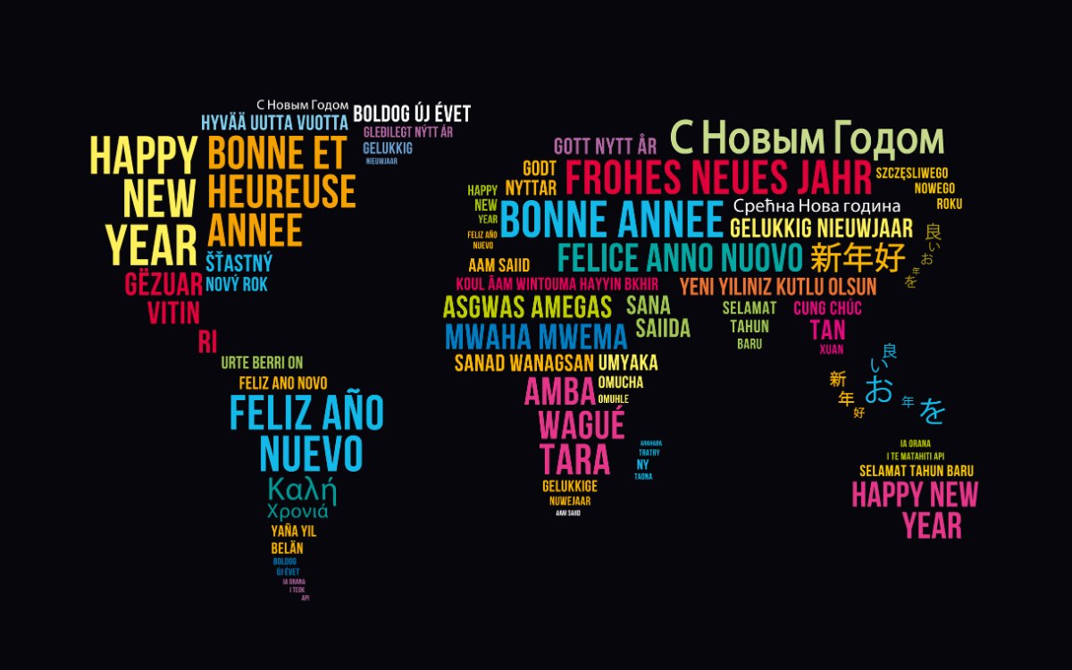L 39 agenda du doyenn janvier 2016 - Bonne annee dans toutes les langues ...