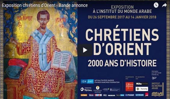 Expo chrétiens d'orient 2000 ans d'histoire