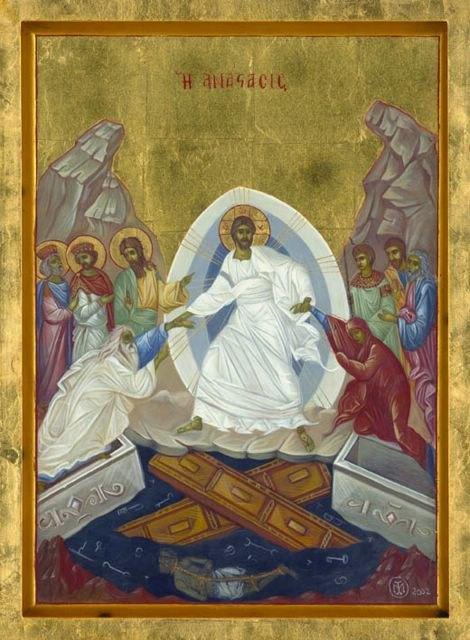 Icone Anastasis résurrection