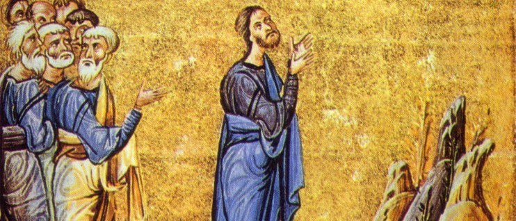 Jesus et le Notre Pere 2